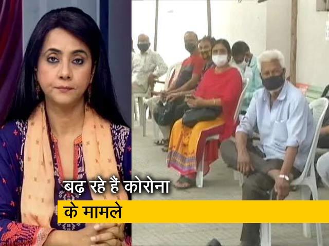 Videos : बड़ी खबर : दिल्ली-मुंबई में कोरोना बेकाबू, सख्ती के बावजूद बढ़ रहे हैं मामले