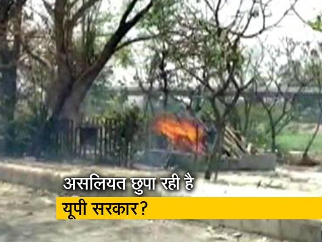 Videos : गाजियाबाद में बिगड़ रहे हालात, श्मशान घाट पर शव वेटिंग में