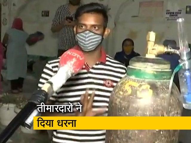 Video : उत्तर प्रदेश के बहराइच के अस्पताल में ऑक्सीजन खत्म होने पर हड़कंप