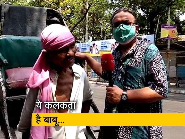 Videos : कोलकाता में क्यों खास हैं ट्राम, पीली टैक्सी और हाथ रिक्शा?
