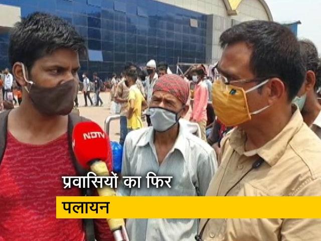 Videos : लॉकडाउन की आशंका के बीच घर लौट रहे प्रवासी मजदूर