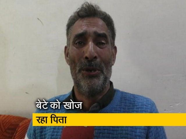 Videos : रवीश कुमार का प्राइम टाइम : 8 महीने से जमीन खोद बेटे की लाश ढूंढ रहे पिता