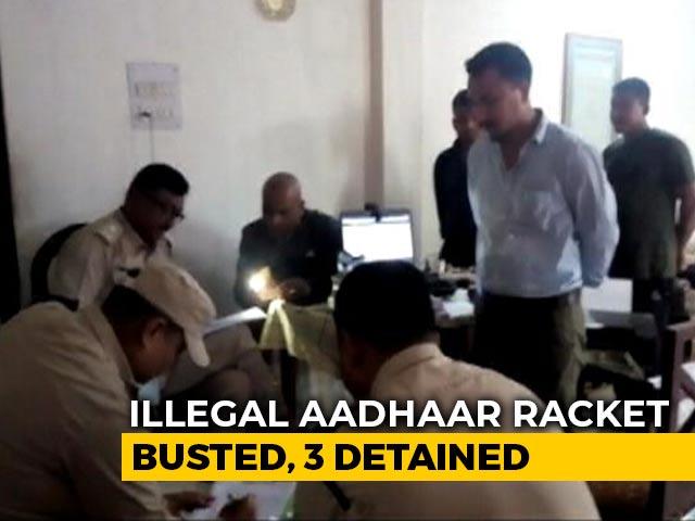 Video : Illegal Aadhaar Card Racket Busted In Assam's Dibrugarh, 3 Detained