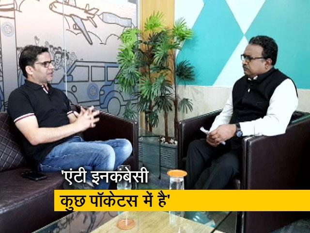 Videos : Exclusive: PK को ममता बनर्जी की जीत का भरोसा, मगर PM की लोकप्रियता से इंकार नहीं