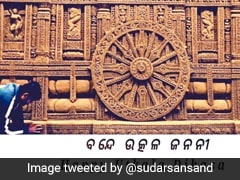Utkal Divas 2021: Know All About The 85th Foundation Day Of Odisha