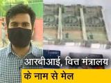 Video : क्राइम रिपोर्ट इंडिया: नेवी अधिकारी से 65 लाख रुपये की ठगी, आरोपी गिरफ्तार