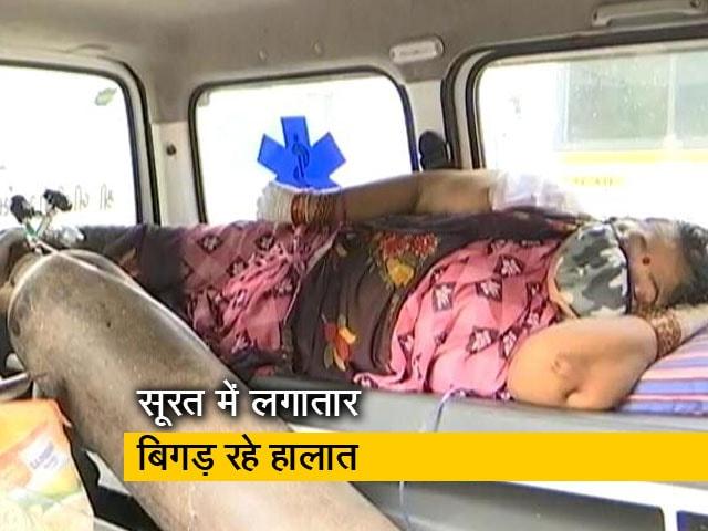 Video : सूरत में बढ़ते कोरोना के मामलों से अस्पतालों पर बढ़ा दवाब