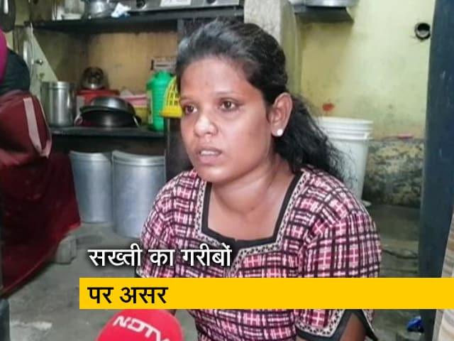 Videos : मुंबई : कड़े नियमों की वजह से काम नहीं मिलने में परेशानी