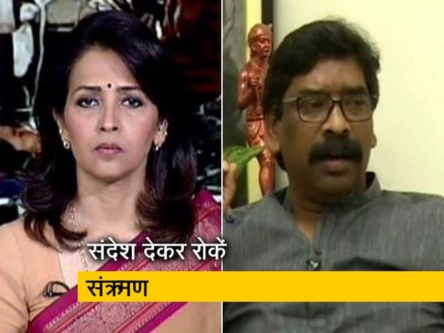 Videos : सीएम हेमंत सोरेन ने कहा, कोरोना से बचाव के लिए कॉमन मैसेज देने की जरूरत