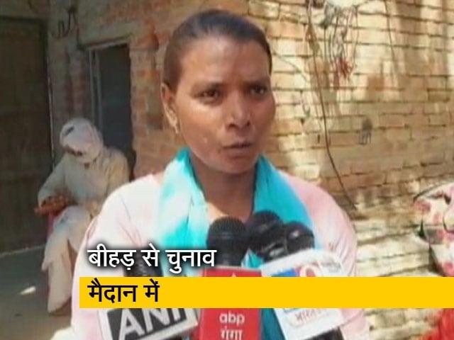 Video : उत्तर प्रदेश पंचायत चुनाव: पूर्व महिला डकैत सुरेखा गुर्जर लड़ रही हैं प्रधान का चुनाव