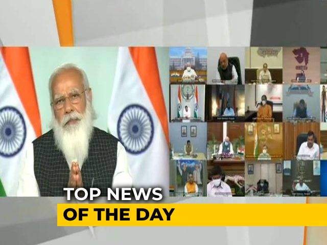Video : The Biggest Stories Of April 08, 2021