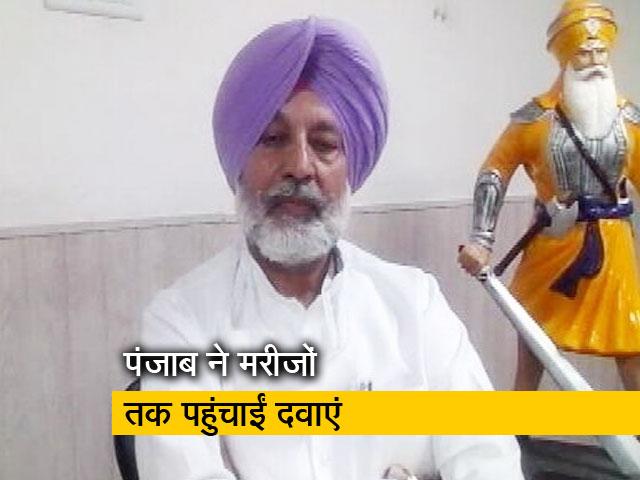 Videos : पंजाब के स्वास्थ्य मंत्री बोले, होम आइसोलेशन में मरीजों का सारी दवाएं मुहैया करा रही सरकार