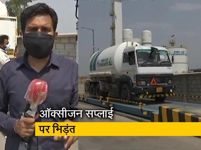 Videos : किस प्लांट से ऑक्सीजन पाने के लिए लड़ रहीं दिल्ली और यूपी सरकार?