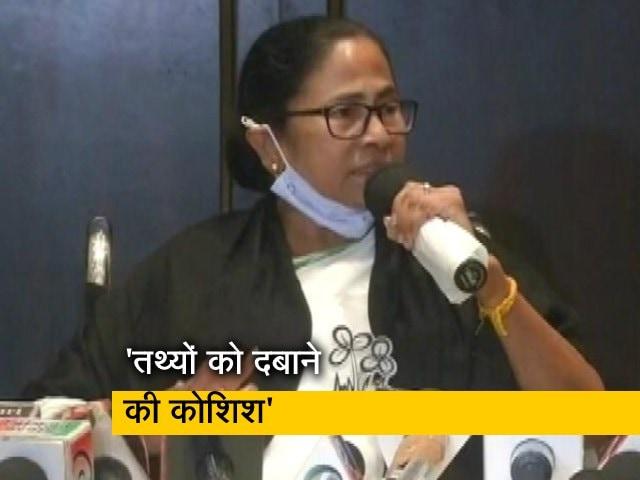 Videos : कूचबिहार हिंसा: EC पर बरसीं ममता बनर्जी, बोलीं-