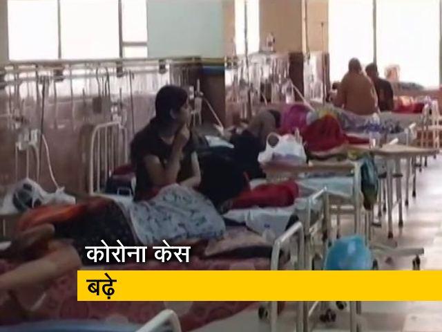 Videos : राजस्थान में बढ़े कोरोना के मामले, हर दिन करीब 2800 मामले