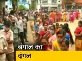Video : बंगाल में 44 सीटों पर वोटिंग जारी, EVM में कैद होगी बाबुल सुप्रियो समेत अन्य दिग्गजों की किस्मत