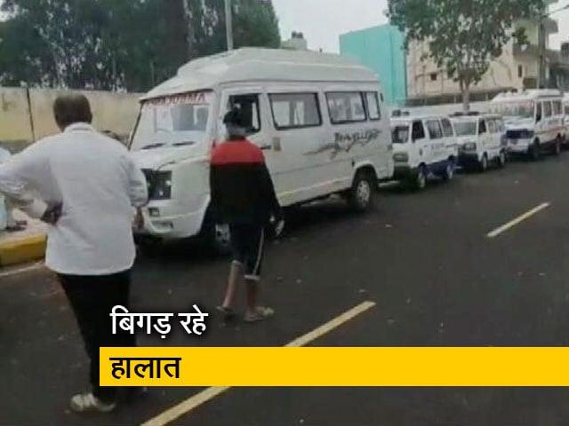 Video : कोरोनावायरस : कर्नाटक में तेजी से बिगड़ रहे हालात