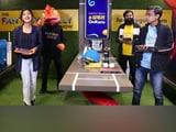 Video : मुंबई बनाम राजस्थान, फैंटेसी टिप्स और प्रिडिक्शन्स. मैच 24