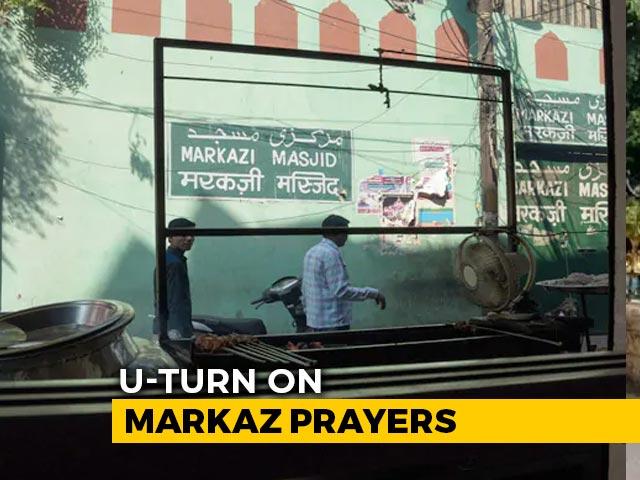 Video : Centre's U-Turn In Delhi High Court Over Prayers At Markaz