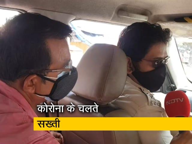 Video : कर्फ्यू का पालन करवाना मुंबई पुलिस के लिए चुनौती, इसी का जायजा लिया सुनील सिंह ने