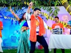 Pawan Singh New Bhojpuri Song: पवन सिंह के गाने 'कटनी ना होई ए बलम' ने मचाया तहलका, देखें Video
