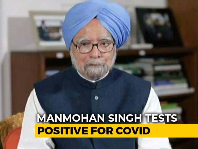 Video : Former PM Manmohan Singh Tests Positive, Hospitalised: Report