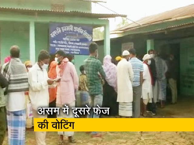 Videos : असम में दूसरे दौर के तहत 39 सीटों पर मतदान जारी