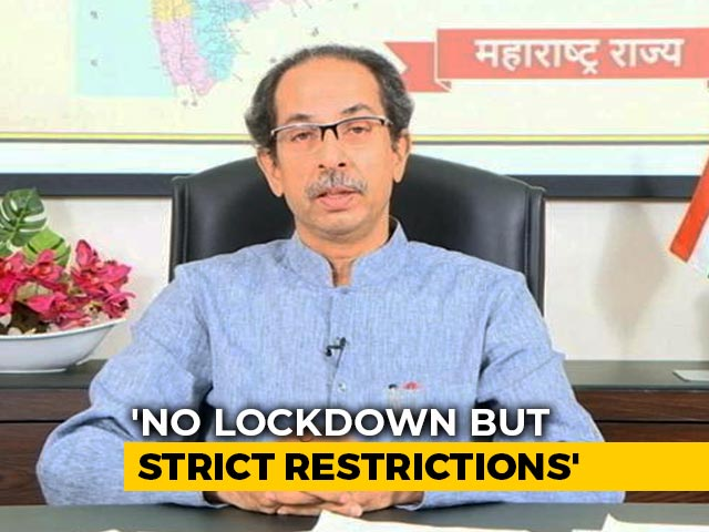 Video : Only Essential Activities For 15 Days In Maharashtra From Today