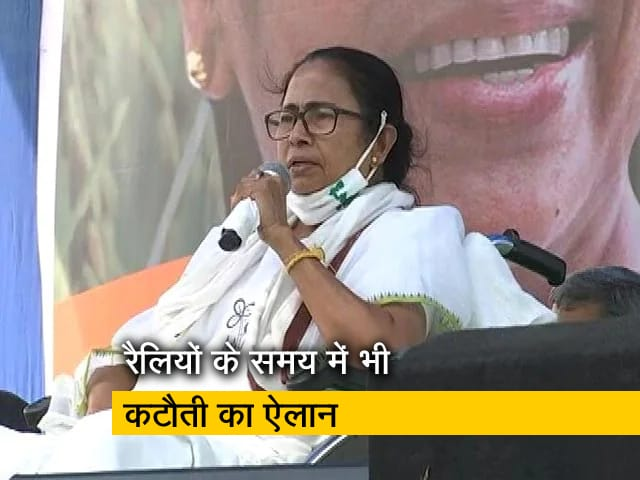 Video : कोरोना को लेकर TMC का ऐलान, कोलकाता में रैली नहीं करेंगी ममता बनर्जी