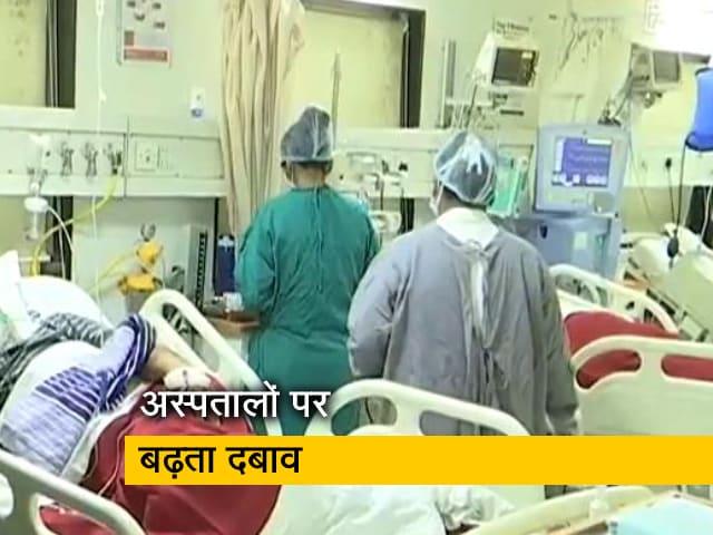 Videos : सूरत से ग्राउंड रिपोर्ट : ऑक्सीजन की कमी से बढ़ती परेशानी