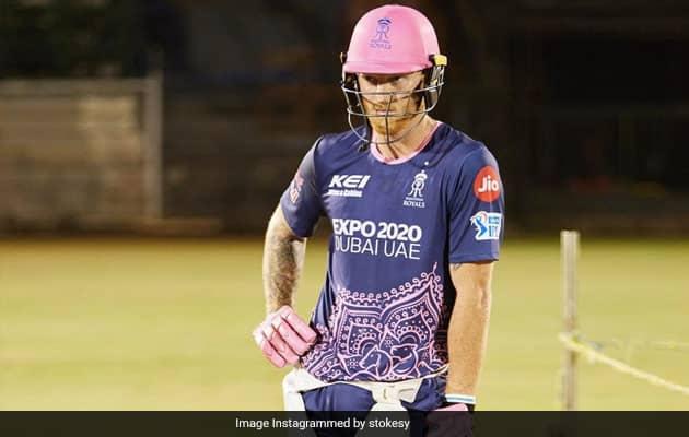 IPL 2021: बेन स्टोक्स हुए 12 हफ्ते के लिए हुए बाहर, इस तारीख को होगी सर्जरी