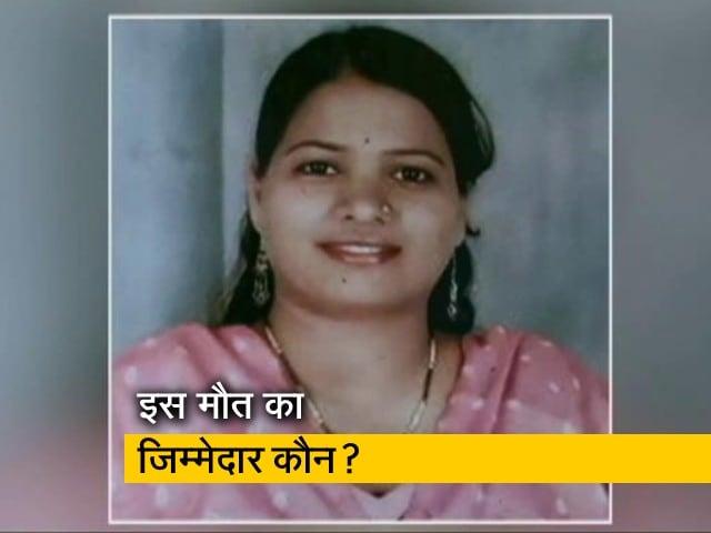 Videos : मुंबई में 41 साल की महिला की मौत, पति का आरोप- समय से नहीं दी कोविड रिपोर्ट