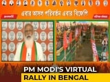 Video : PM Modi Addresses Virtual Rally For Bengal Polls