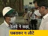 Video : कोरोना के बढ़ते मामलों के बीच मुंबई से एक बार फिर होने लगा पलायन