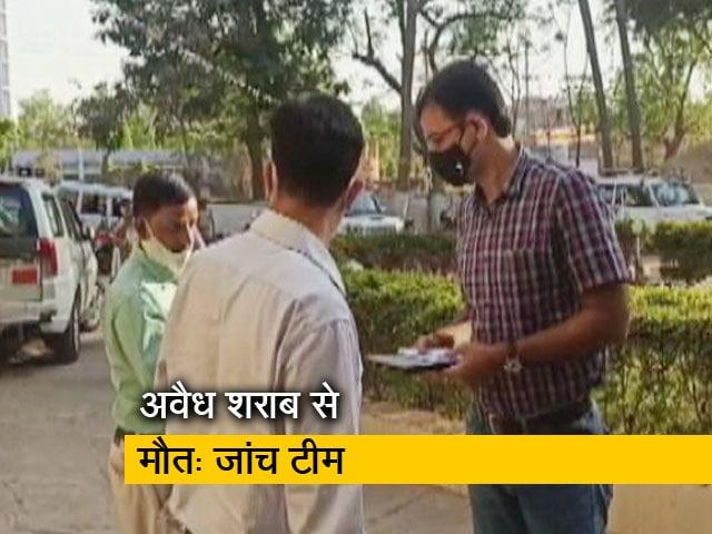 Videos : बिहार: नवादा में शराब से मौतों का मामला, 5 आरोपी गिरफ्तार