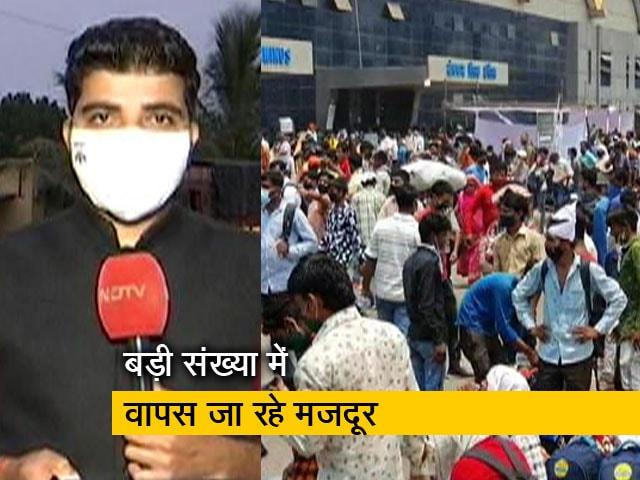 Videos : देश-प्रदेश : लॉकडाउन की आशंका से मुंबई से एक बार फिर होने लगा पलायन