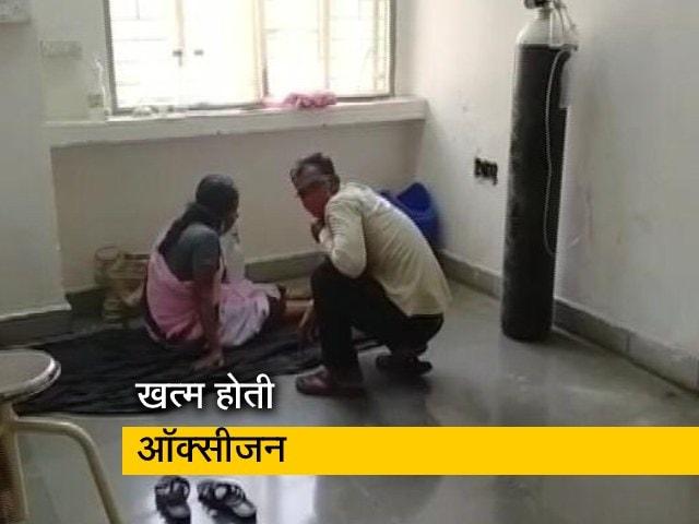 Videos : मध्य प्रदेश : ऑक्सीजन की कमी से जूझ रहे अस्पताल
