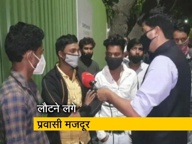 Videos : लॉकडाउन लगने की आशंका में अपने घरों की तरफ लौटने लगे हैं मजदूर