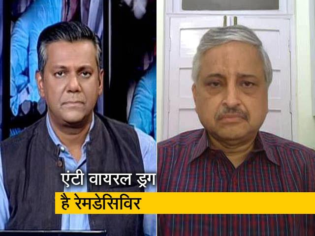 Videos : रेमडेसिविर भी हर मरीज़ को नहीं देनी चाहिए : डॉ रणदीप गुलेरिया