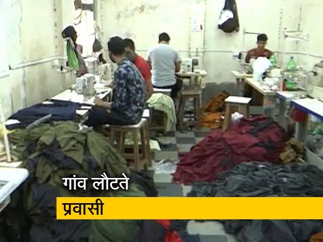 Videos : मुंबई : गांव वापस लौट रहे हैं प्रवासी मजदूर