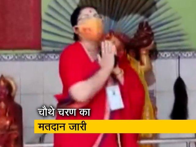 Videos : बंगाल चुनाव: BJP उम्मीदवार लॉकेट चटर्जी ने मंदिर में की पूजा