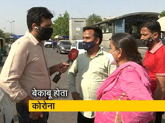 Videos : दिल्ली एम्स की ओपीडी बंद, सभी अस्पतालों को कोविड सेंटर बनाया गया