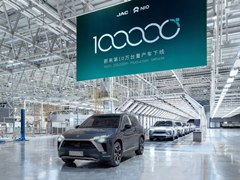 China's Electric Vehicle Makers Report Strong July Sales