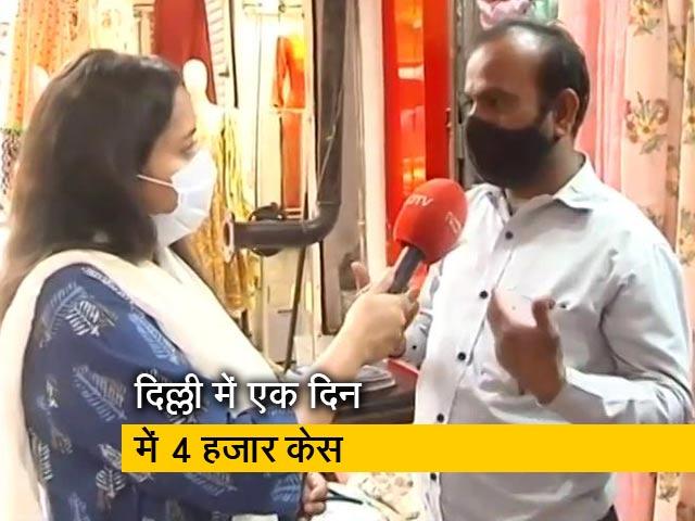 Video : कोरोना के खौफ के बीच शॉपिंग करते लोग, दिल्ली के लाजपत नगर मार्केट से ये रिपोर्ट