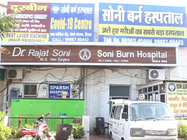 Video : 5 Die In Haryana Allegedly Due To Oxygen Shortage, 3rd Incident In State
