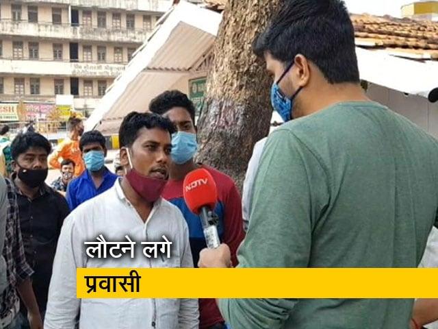 Videos : पुणे : 1 साल पहले जैसी तस्वीरें, घरों को लौटने लगे मजदूर