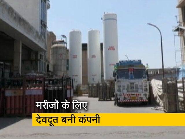 Video : रोज जरूरतमंदों को 10 टन ऑक्सीजन दान कर रही गुरुग्राम की एक कंपनी