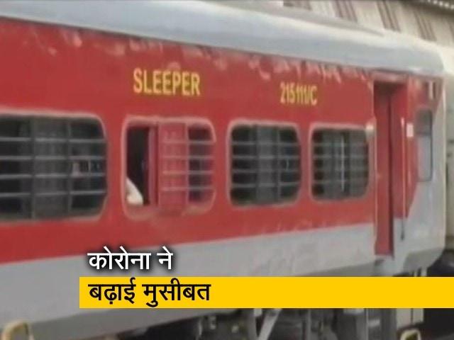 Videos : वाराणसी से हर रोज जाती हैं खाली ट्रेनें