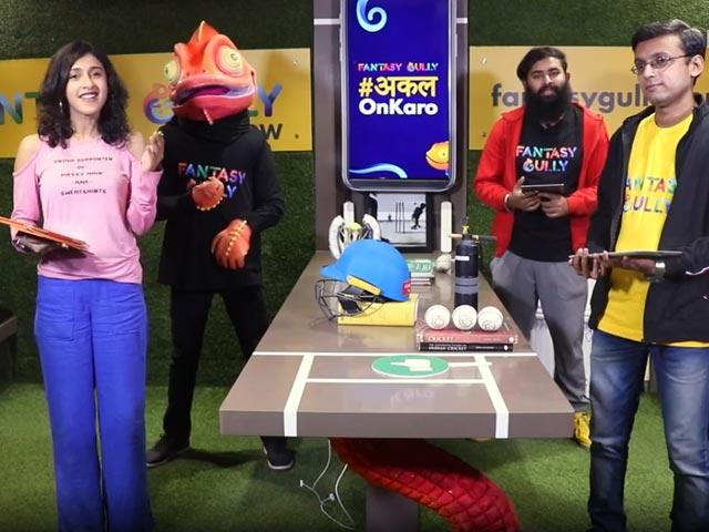 Videos : पंजाब Vs बेंगलुरु मैच के फुल फेंटेसी एनालिसिस इस एपिसोड में देखें