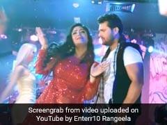 Khesari Lal Yadav ने 'पटना वाली गर्लफ्रेंड' सॉन्ग से मचाया धमाल, रिलीज होते ही Video वायरल